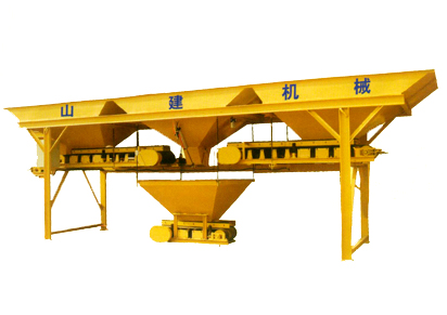 PL1200 Concrete batching machine